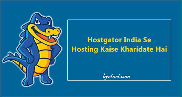 hostgator-se-hosting-kaise-kharide