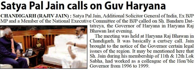 Satya Pal Jain calls on Guv Haryana