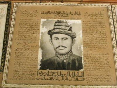 Kisah Sultan Iskandar Muda Tegakkan Had pada Putra Mahkota