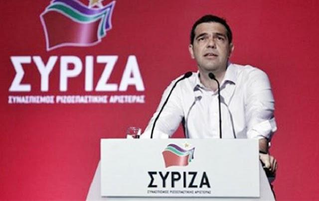 Αλ. Τσίπρα στην Κ.Ε. του ΣΥΡΙΖΑ:  «Έκτακτο ανοικτό Συνέδριο το Σεπτέμβριο και... εσωκομματικό Δημοψήφισμα την επόμενη Κυριακή» (vid)