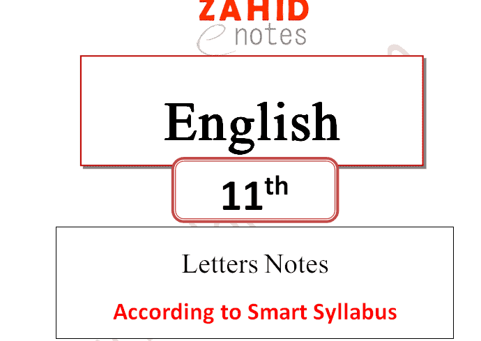 1st year English letters notes pdf download smart syllabus
