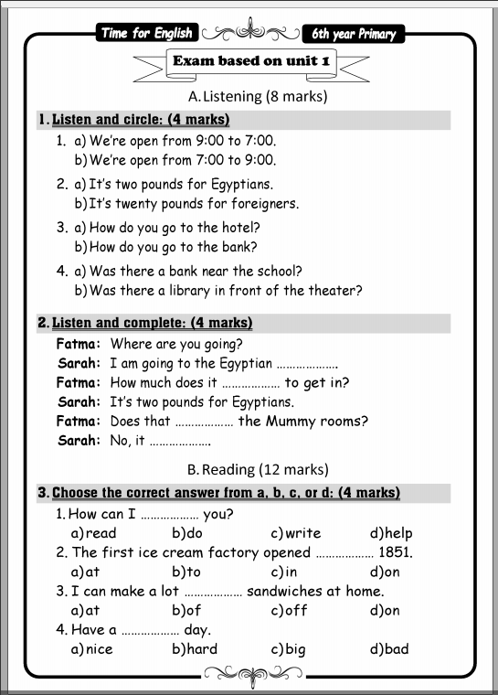 امتحانات على الوحدات الصف السادس الإبتدائى مستر أحمد نبيل الترم الأول 2021