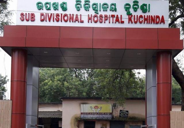 Kuchinda Town ki Hospital or Private Clinic