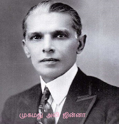 Jinnah part2