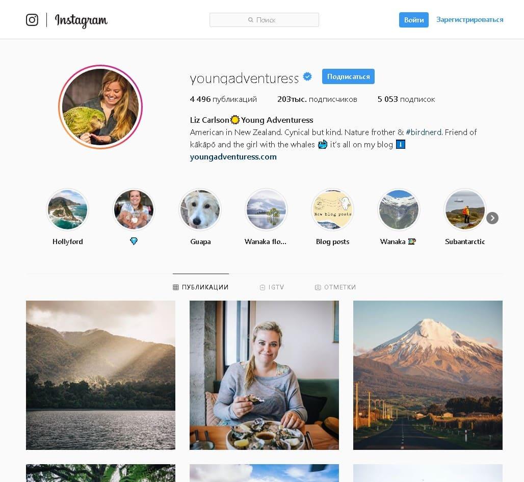 luchshie-blogi-o-puteshestviyakh-instagram-liz-carlson