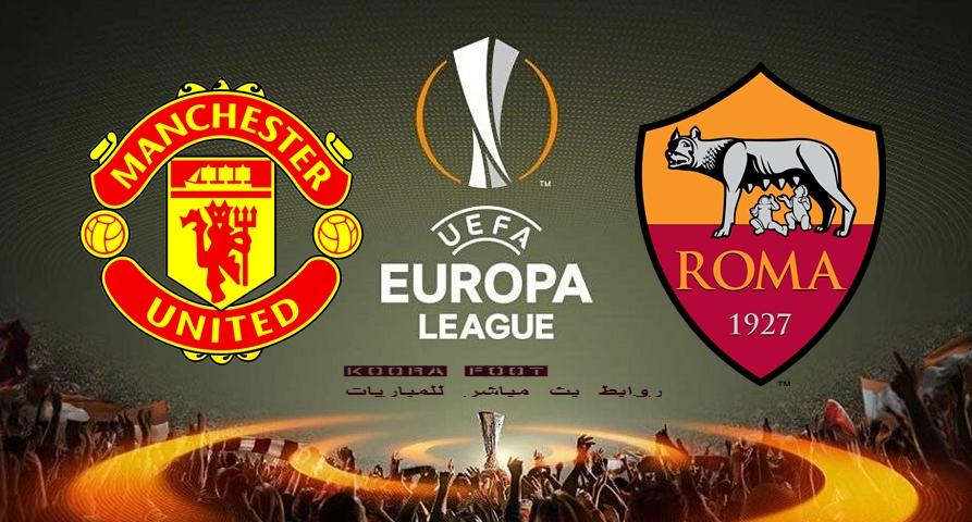 بث مباشر مباراة مانشستر يونايتد ضد روما