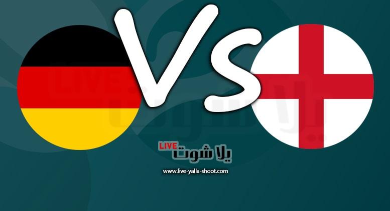 إنجلترا وألمانيا