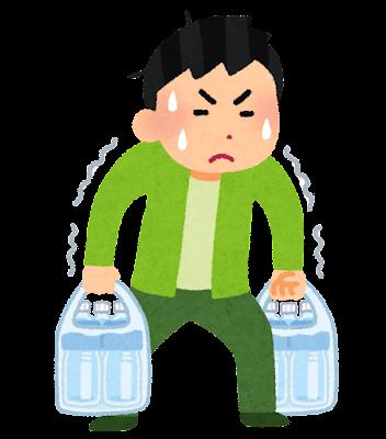 重い水を運ぶ人のイラスト(男性)