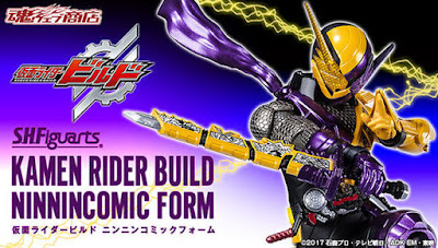 S.H. FiguArts Kamen Rider Build NinninComic Form
