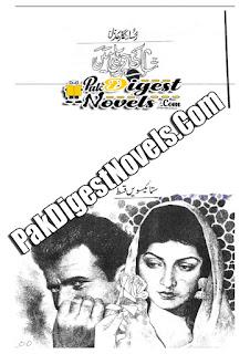 Shaam Ki Hawali Main Episode 27 By Rukhsana Nigar Adnan