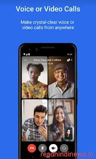 Signal app क्या है Signal app किस देश की कंपनी है? Signal app का CEO कौन है? Signal app owner कौन हैं?