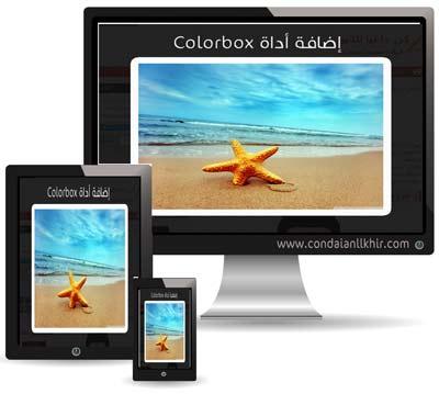 responsive colorbox
