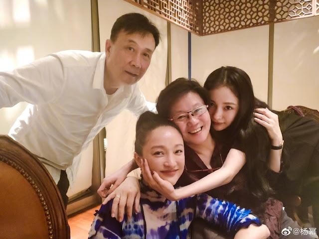 Yang Mi Zhou Xun