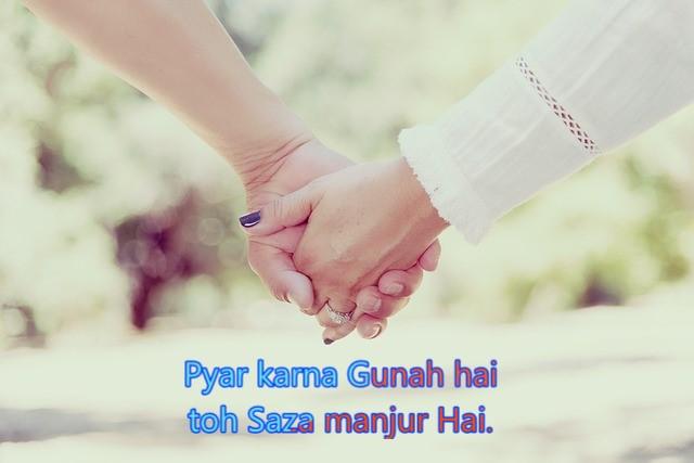 Love attitude shayari for facebook