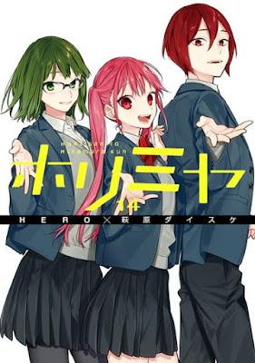 ホリミヤ コミックス表紙 第14巻 | HERO | HORIMIYA Volumes | Hello Anime !
