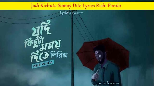 Rishi Panda Jodi Kichuta Somoy Dite Lyrics