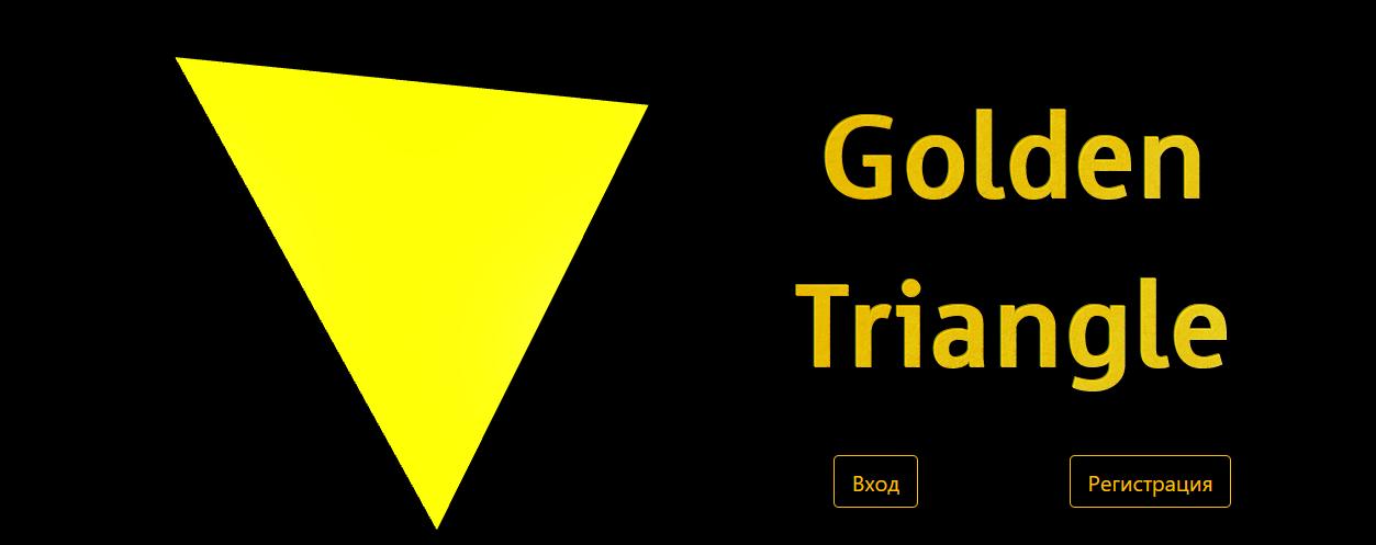Мошеннический сайт gt-nmc.com – Отзывы, развод. Компания Golden Triangle мошенники