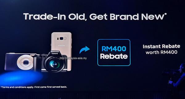 Malaysia Galaxy S20 Trade In Offer Promo