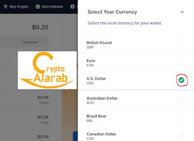 طريقة  شراء العملات الرقمية بالعملة المحلية في محفظة بلوكتشين blockchain