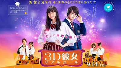 3D Kanojo Real Girl Live Action (2018) Subtitle Indonesia [Jaburanime]
