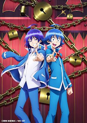 Mairimashita! Iruma-kun 2nd Season อิรุมะคุง ผจญในแดนปีศาจ!