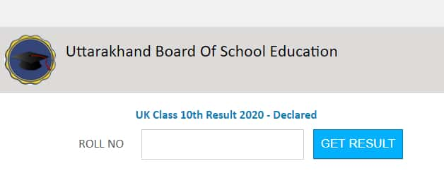 UBSE UK Board Result 2020 10th and 12th class