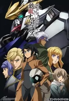 تقرير انمي Mobile Suit Gundam: Iron-Blooded Orphans S2