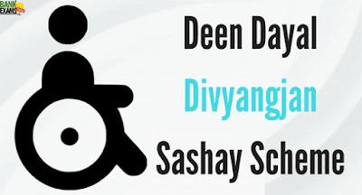 Deen Dayal Divyangjan Sashay Scheme