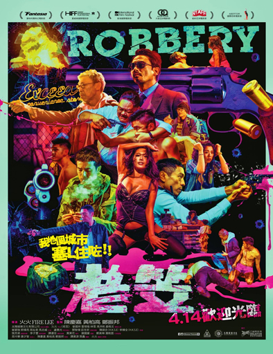 Ver Robbery (2016) Online
