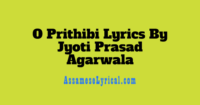 O Prithibi Lyrics
