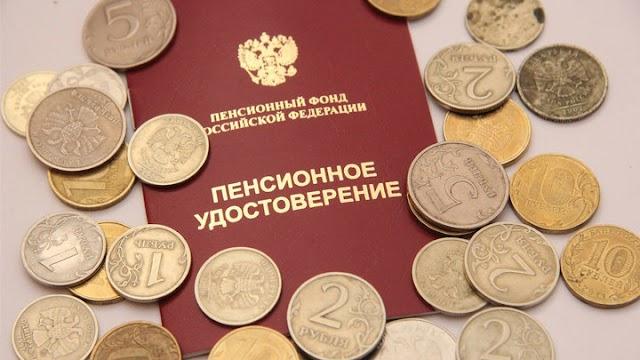 """В Госдуме предложили начислять пенсию """"по рангам"""""""