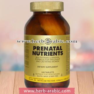 افضل فيتامين للحامل والمرضع من اي هيرب