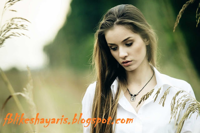Hindi Sad Shayari Or Sms With Pictures