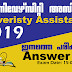 Kerala PSC University Assistant Answer Key 2019 Out - Check Your Answer Key wiith Question Paper