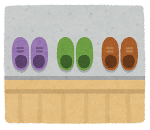 揃えられた靴のイラスト(靴)