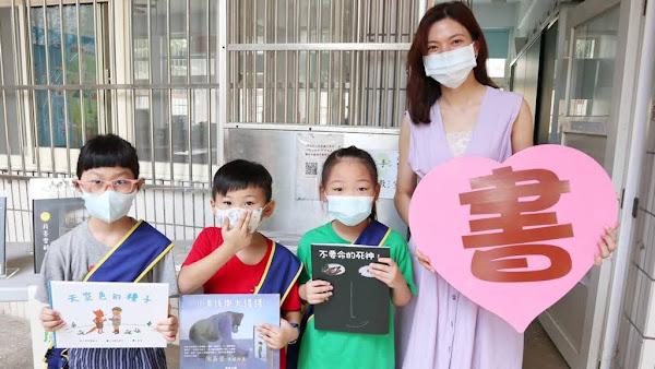 彰化新生閱讀贈書 閱讀點燈打造孩子豐厚人生