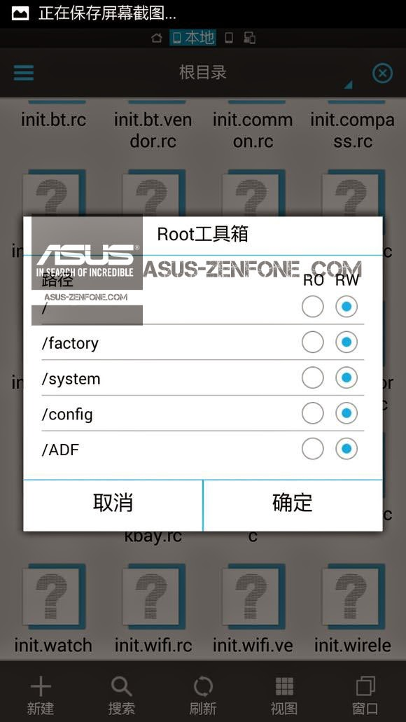 Zenfone How to Open ART Mode -www.asus-zenfone.com