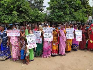 aipwa-protest-on-bihaar-collecteriet