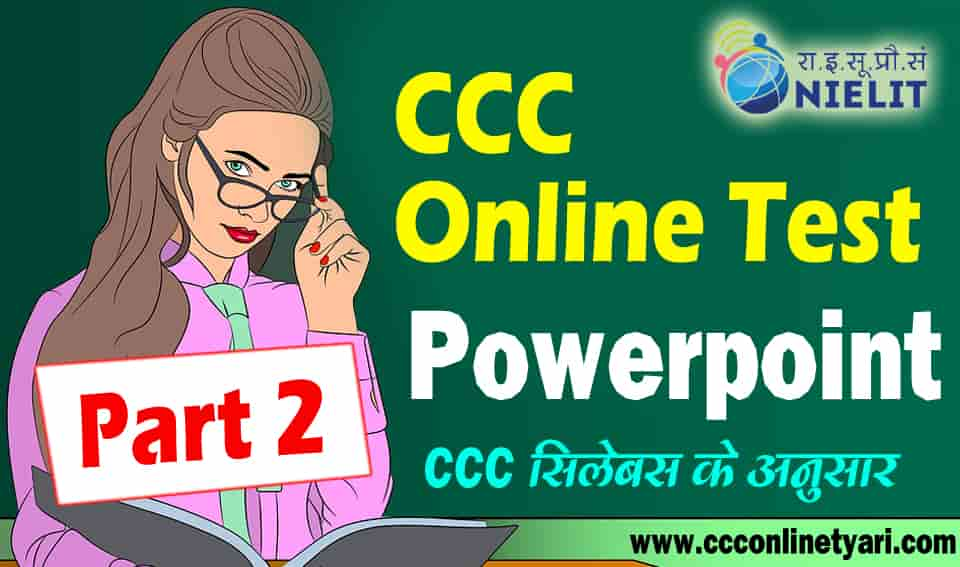 Ms Power Point Ccc Test Online,  Ms Powerpoint Ccc Online Test,  Ccc Online Tyari Test Ms Powerpoint,  Ccc Ms Power Point,  Ccc Ms Powerpoint Online Test In Hindi,  Power Point Ccc Mock Test Online.