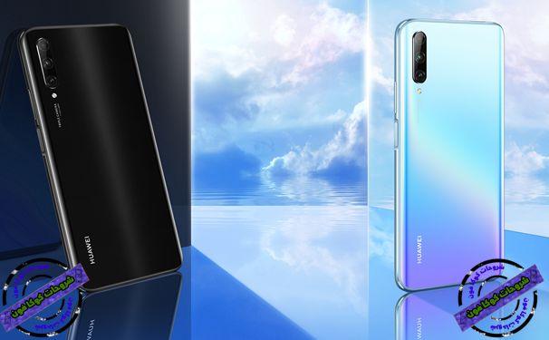 عيوب ومميزات هواوي y9s | سعر ومواصفات Huawei y9s | كوكــــا فون