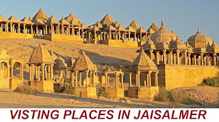 VISITING PLACES IN Jaisalmer