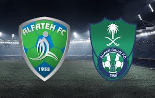 اون لاين مشاهدة مباراة الفتح و الاهلي السعودي ٢١-٩-٢٠١٩ بث مباشر في الدوري السعودي اليوم بدون تقطيع