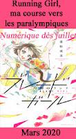 http://blog.mangaconseil.com/2019/06/a-paraitre-running-girl-ma-course-vers.html