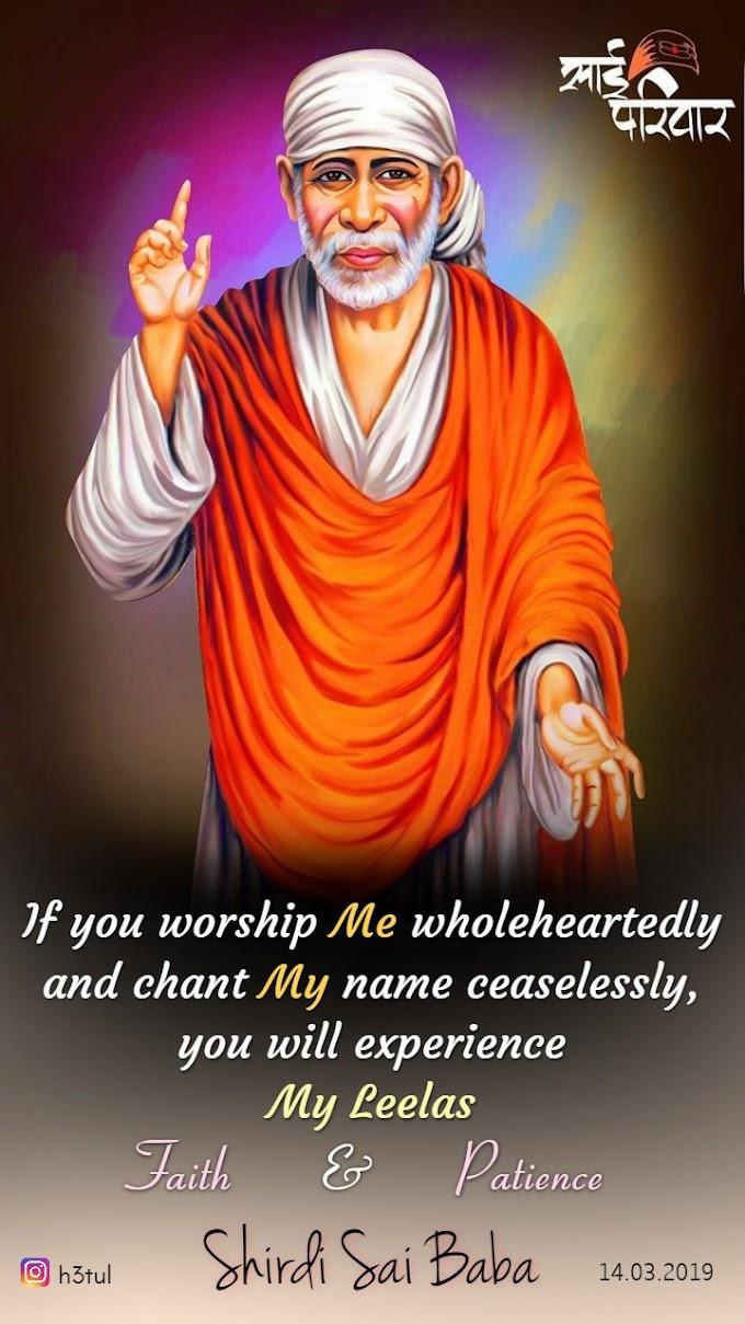 Global MahaParayan Miracles - Post 1406