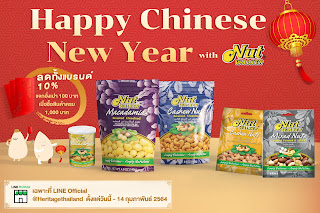 Pic%2BNW%2BPromotion%2BChinese%2BNew%2BYear