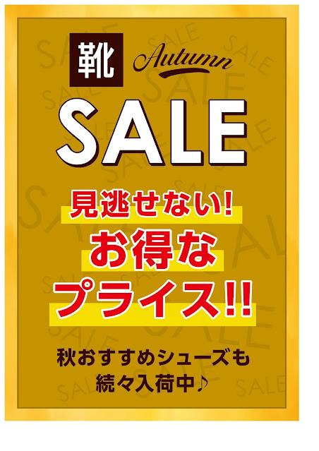 セール開催中!☆a フェミニンカフェ/イオンレイクタウン店