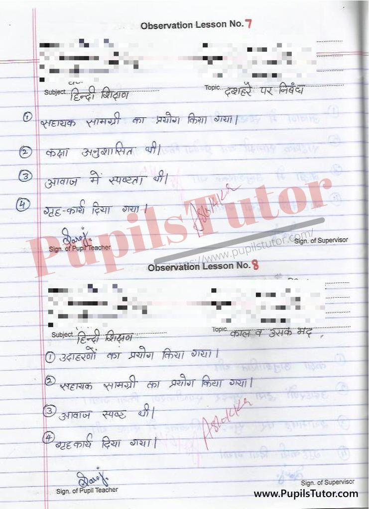 Hindi Observation Path Yojna on Nibandh Lekhan aur Kaal Ke bhed  for class 7 and Class 8 and 9th
