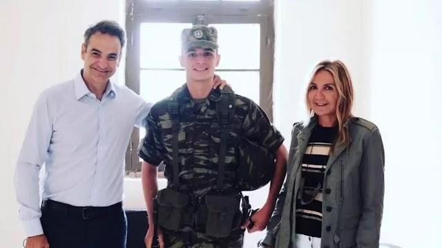 Περήφανοι γονείς με τον στρατιώτη Κωνσταντίνο στον Έβρο ο Κυριάκος Μητσοτάκης με την σύζυγό του Μαρέβα