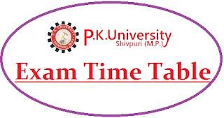 PK University Exam Date Sheet 2020