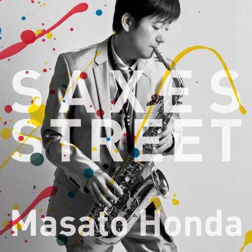 [Album] 本田雅人 – SAXES STREET (2015.06.24/MP3/RAR)
